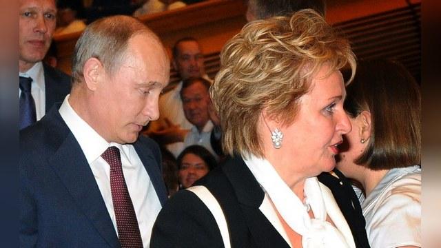 Путин объявил о разводе с женой