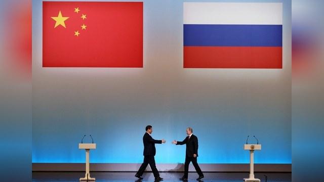 NYT: Антиамериканская ось России и Китая требует особого подхода от США