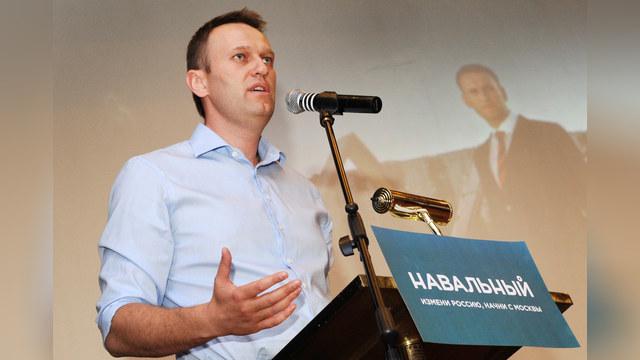 Навальный призвал ЕС взяться за российскую коррупцию