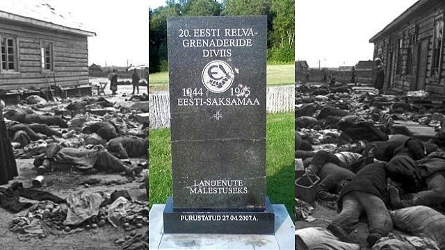 Съезд ветеранов Эстонского легиона «Ваффен-СС» собрал 1000 человек