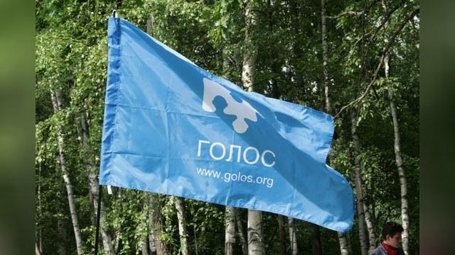 Наблюдателей за выборами в Москве выселяют из штаба