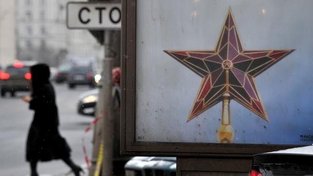 Global Times: Китай извлек уроки из распада СССР