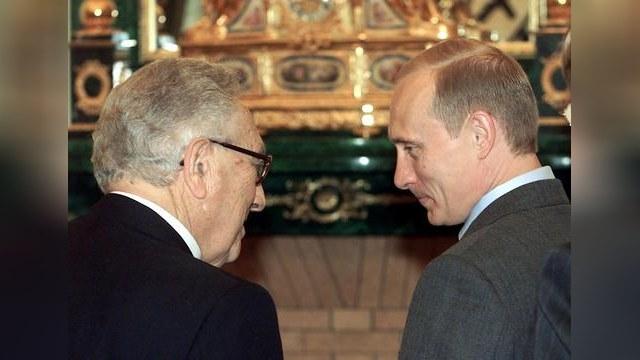 Киссинджер: Россия играет мускулами, но понимает, что уязвима