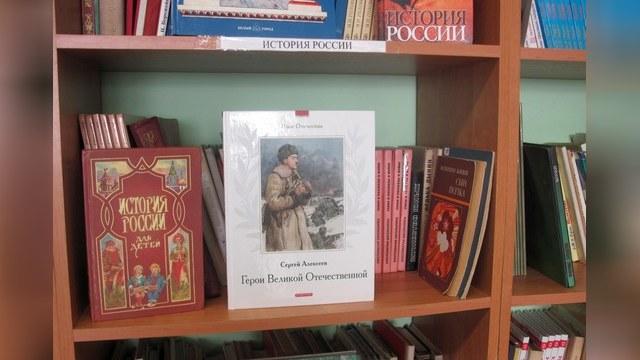 Из российской истории вычеркнут Березовского и монгольское иго