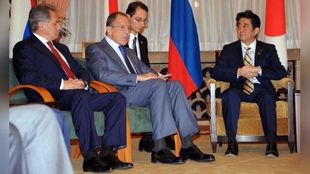 Global Times: Япония дружит с Россией против Китая
