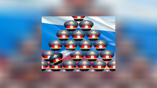Кремль отрезвит российскую милицию