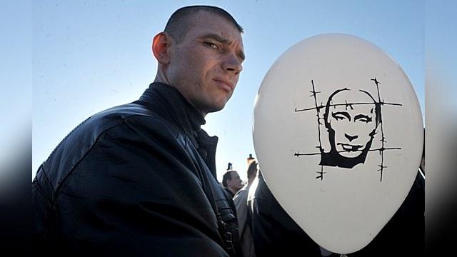 Путин обещал изучить представленный оппозицией список политзаключенных