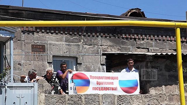 После визита Путина армянскому городу могут вернуть русское название