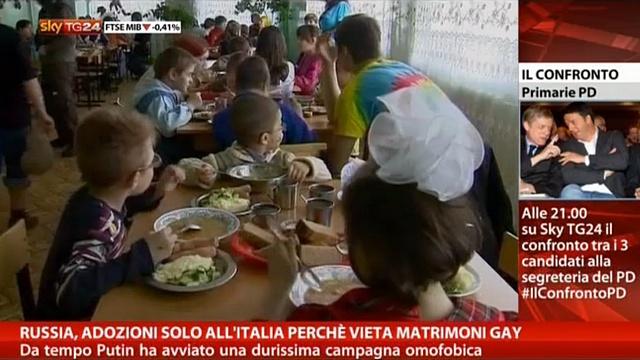 В усыновлении детей из России у итальянцев не осталось конкурентов