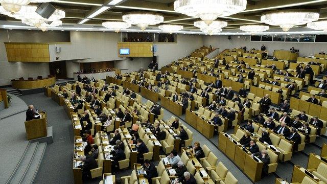 Examiner: Депутаты «замахнулись» на основы Конституции
