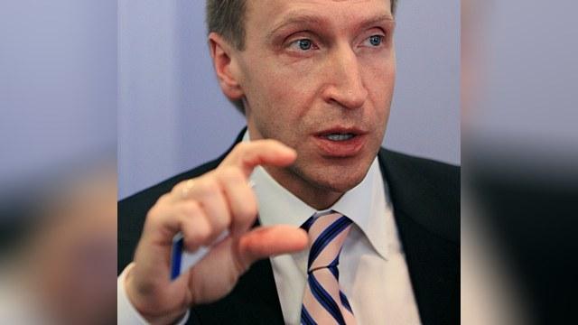 Bloomberg: Россия завлекает Украину в ТС дешевым газом