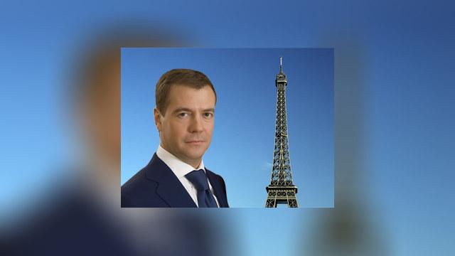Медведев откроет Год России во Франции