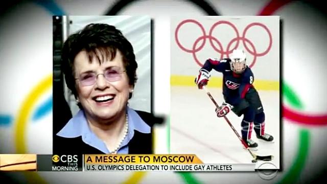 CBS: Лесбиянки в делегации США поставят Путина на место