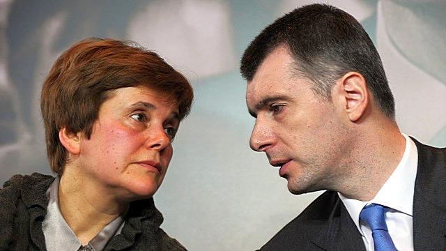 Сестра сменила Прохорова на посту лидера «Гражданской платформы»