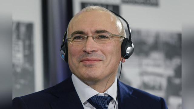 Мировые СМИ о пресс-конференции Михаила Ходорковского