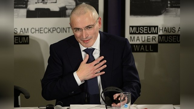 NYT: Российским профессорам грозит кара за симпатии к Ходорковскому