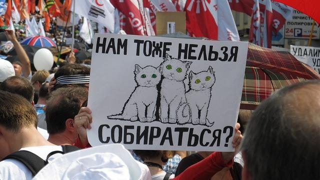 Эксперты поспорили о том, когда начнутся политические перемены в РФ