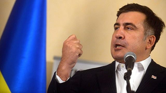 Саакашвили стал американским «госслужащим высокого ранга»