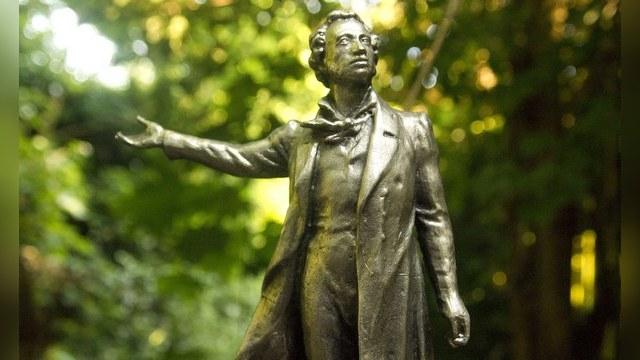 ABS: Пушкин – главный чернокожий западной культуры