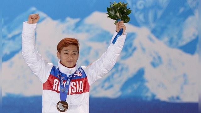 Российский флаг в руках Ана расстроил его корейских фанатов