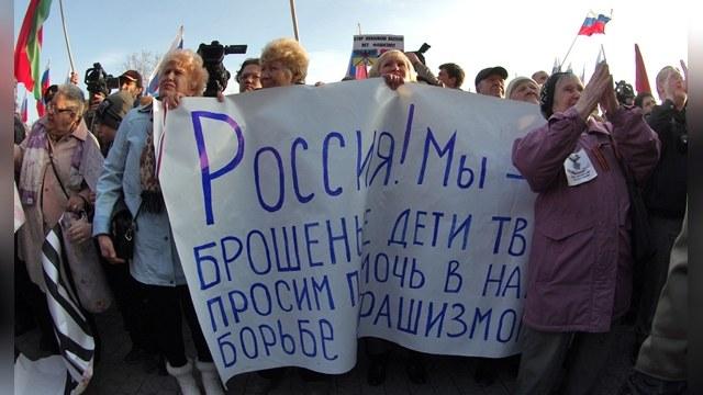 FP: Отстояв Крым, Россия может потерять Восточную Сибирь