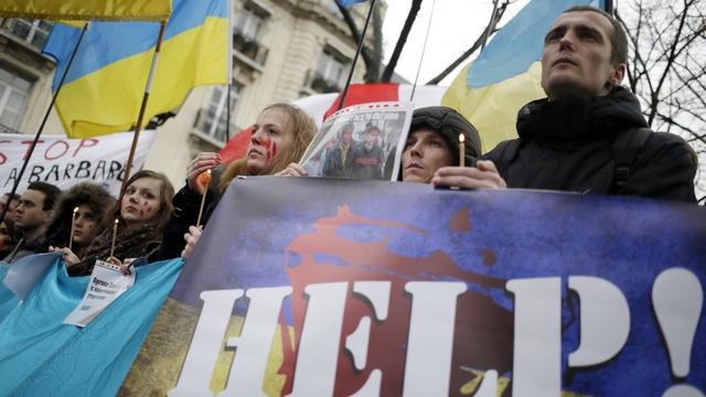 Le Figaro: Французы и немцы против принятия Украины в ЕС