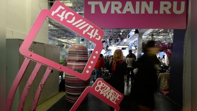 Украинский провайдер поменял «Первый» на «Дождь»