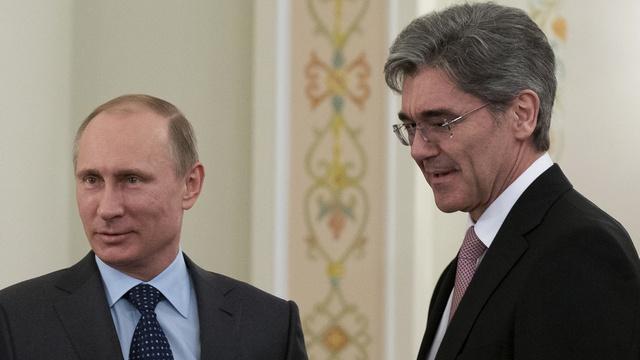 Глава Siemens пообещал строго придерживаться санкций против РФ