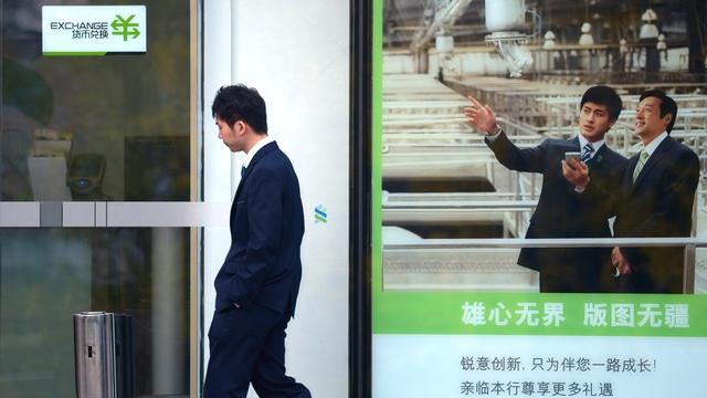 SCMP: От ссоры между Россией и Западом выиграют китайские банки