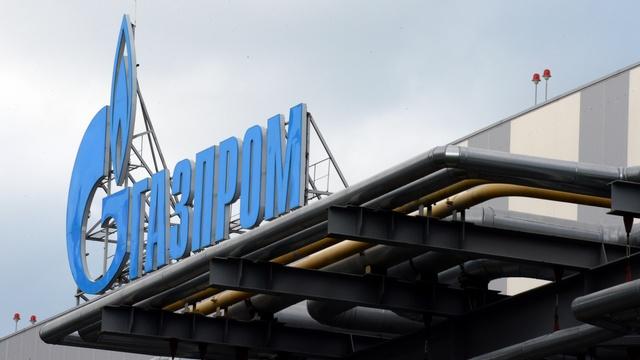 «Газпром»: Украина не оплатила в срок апрельские поставки газа