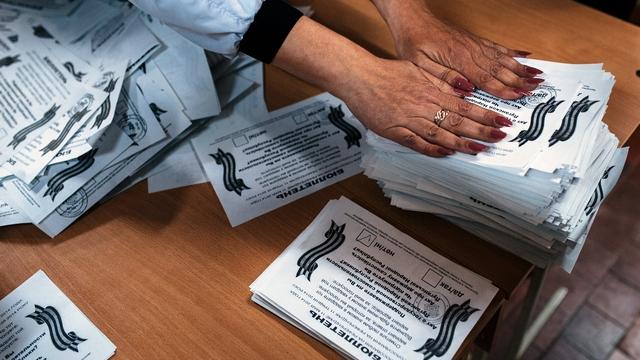 Ополчение Луганска: Против отделения от Украины - лишь 5% избирателей