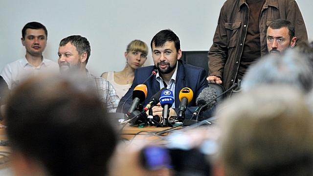 В Донецкой народной республике назначили спикера и министра обороны