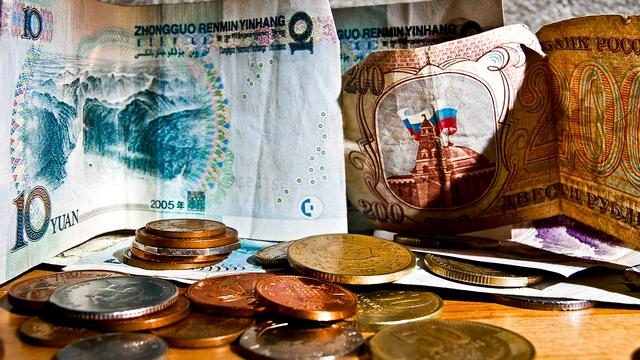 Trumpet: Россия и Китай договорились похоронить доллар