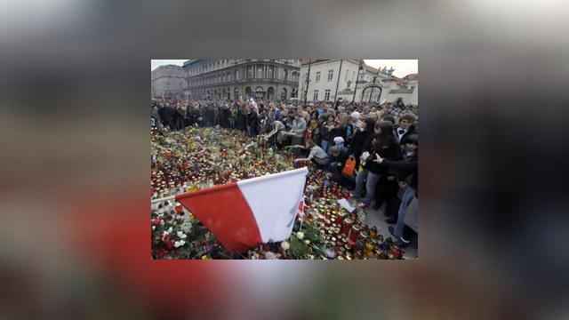Россия скорбит вместе с Польшей