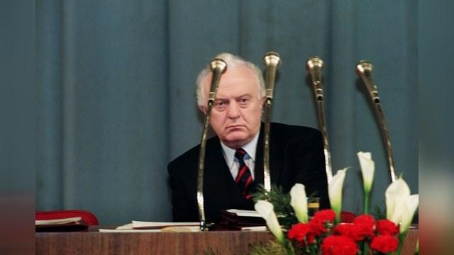 Global Times: Шеварднадзе и Горбачев слишком доверились Западу