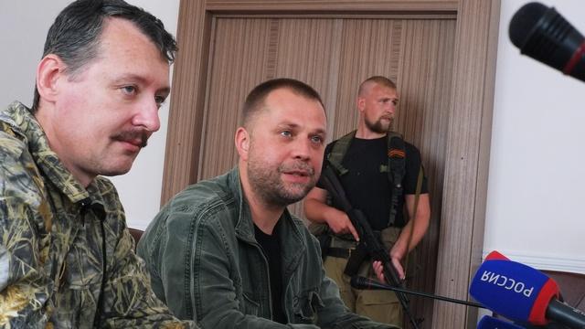 FT: Ополченцы готовятся эвакуировать Донецк