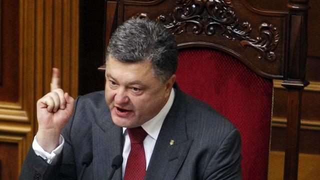 Порошенко обвинил Россию в пересечении украинской границы