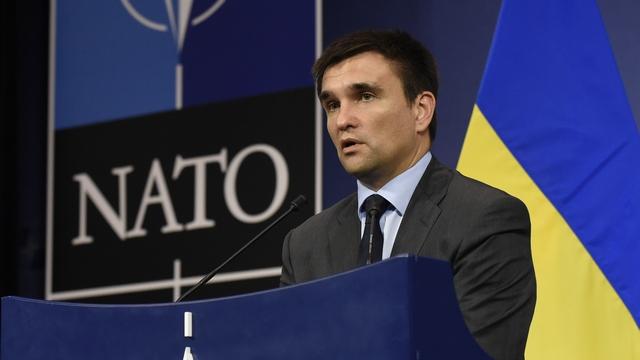 В конгресс США внесена резолюция о признании Украины союзником НАТО
