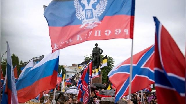 Эксперт: Чтобы избежать войны с США, Россия должна присоединить Донбасс