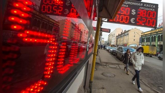 Forbes: Российская экономика не спешит рухнуть по велению Запада