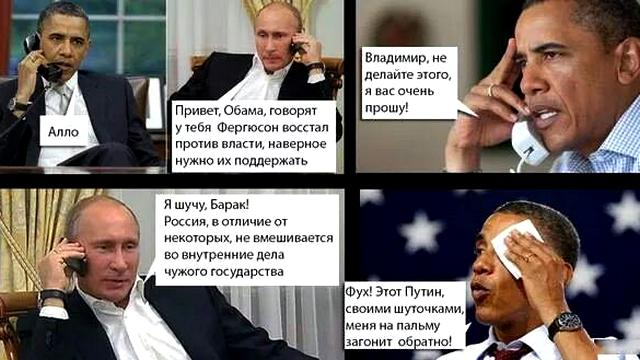 Пресса США: Ни одна русская шутка не обходится без расизма