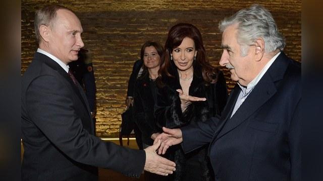 Espectador: Госдеп велел Уругваю прекратить сближение с Россией