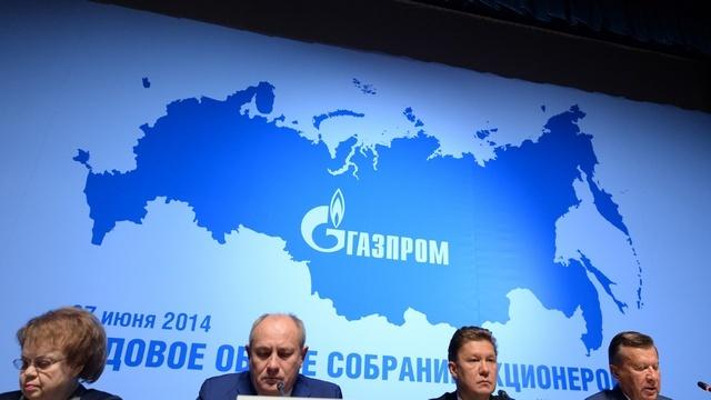 Европа грозит «Газпрому» штрафом в 10 миллиардов евро