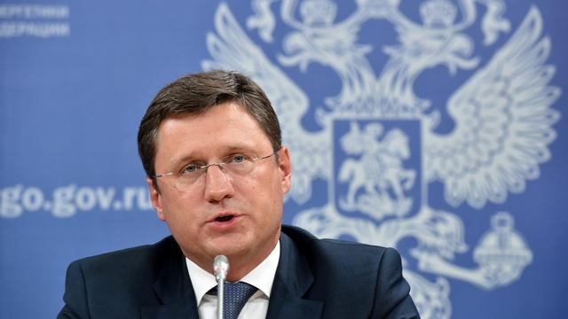 Министр энергетики РФ пригрозил Европе перебоями в поставках газа