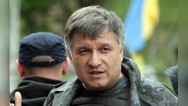 Глава МВД Украины призвал радикалов прекратить самосуд на улицах
