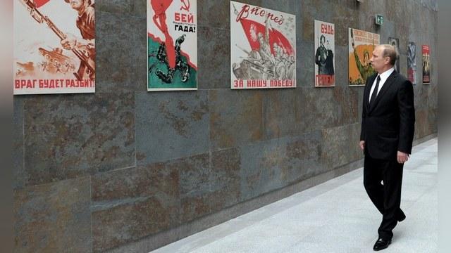 WFB: Путин устраняет несогласных «по-советски»