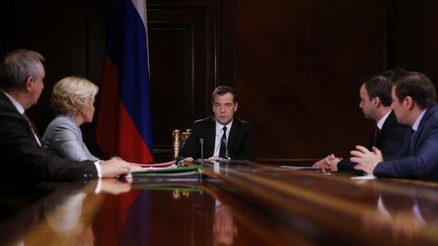 Bild: Большой бизнес встречается с Москвой «втайне» от Запада