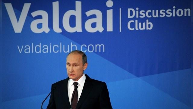 Путин: Россия просто хочет, чтобы  Запад не забывал и о ее интересах