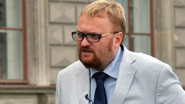 Милонов предложил не пускать в Россию главу Apple, из-за того что он гей