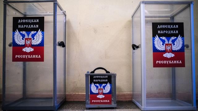 DWN: Для Киева участники выборов на Донбассе – пособники террористов